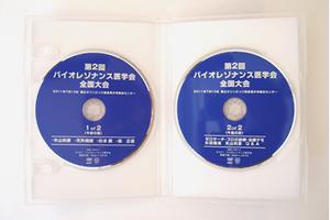 2dvd.jpg
