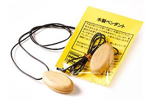 木製ペンダント