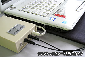 電磁波カット・パソコン用ゼロマット(ゼロアース付き)一式