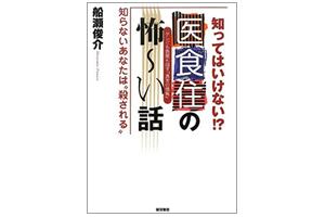 cos_book_13071702.jpg