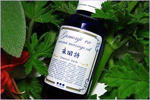 img_aroma_massage-thumb-300x200-42.jpg