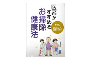 souji300x200.jpg